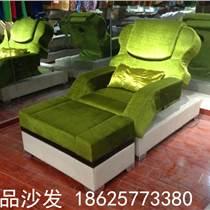 鄭州尚品電動足浴沙發
