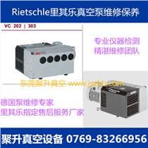 東莞其他里其樂VC1300泵維修保養服務 信譽保證
