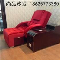 鄭州電動足浴沙發