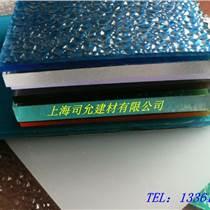 供應優質透明PC顆粒板 鉆石顆粒板 顆粒板加工