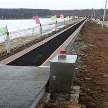 滑雪場專用爬坡帶滑雪魔毯