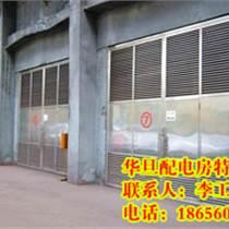 變壓器室折疊門 大型變壓器室門價格