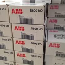 ABB发射器组件7997053现货普奥斯