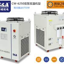 550W yag 焊接機冷水機,特域出品