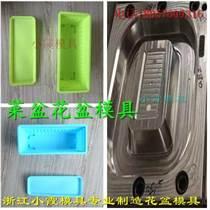 耐用筐子模具 箱包子模具 塑膠箱模具專業廠家