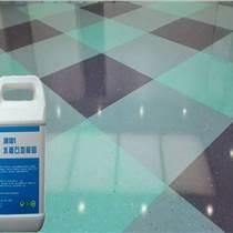 東莞其他水磨石地板液體蠟銷售哪家比較好