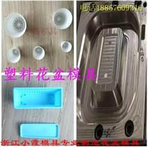 塑膠模公司 15L塑膠工業垃圾桶模具 35L注射垃圾桶模具 塑膠垃圾桶模具報價