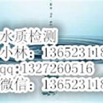 常见的几种生活废水检测