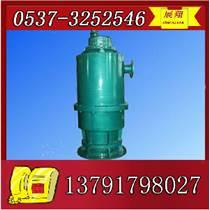 BQS礦用隔爆潛水泵
