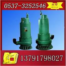 BQS隔爆潛水排污電泵,優質排污排沙潛水泵