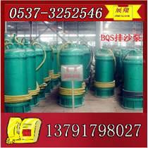 BQS礦用隔爆型潛水泵QB152便攜式氣動注漿泵