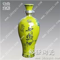 陶瓷酒瓶厂家,礼品包装,定制酒瓶