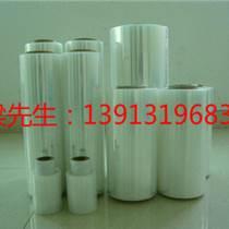 塑料包装材料包装材料