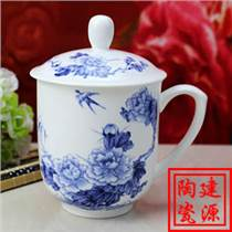 景德镇茶杯子生产厂家 纪念礼品定制陶瓷茶杯保温杯