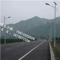 朔州六米高太陽能路路燈
