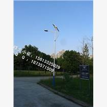 延安六米高太陽能路路燈