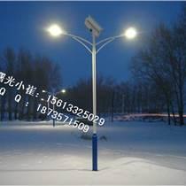 太原六米高太陽能路路燈