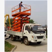 南京升降機 徐州車載式升降平臺經銷商