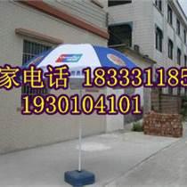 朔州廣告太陽傘廠 折疊帳篷