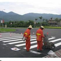 雙橋道路劃線公司 重慶專業標線價格