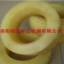 礦用鋼絲繩聚氨酯罐耳、耐磨緩沖罐耳