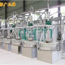 河南瑞祥石磨面粉機生產廠家價格質量售后信得過