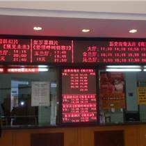廣州LED電子屏維修,廣州LED屏維修公司