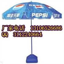 石家莊戶外傘 太陽傘