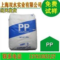 正厂PP/AR564/?#24405;?#22369;聚烯烃/性价最高