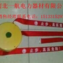 厂家专业生产直销盒式警示带工程警示带隔离带电力安全警示带
