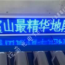出租车LED顶灯屏的士车走字屏教练车考试屏GPRS无线广告屏