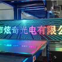 LED公交车大巴车后窗专用P6高亮全彩无线广告显示屏