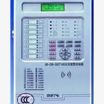 西安海灣陜西消防設備供應消防報警聯動控制器信譽保證