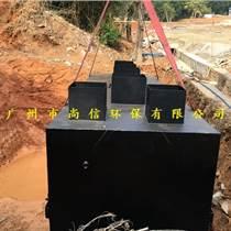 肇慶地埋式一體化污水處理設備