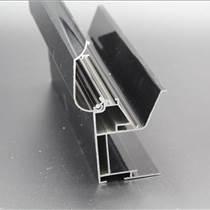 燈箱鋁型材6090拉布燈箱鋁型材