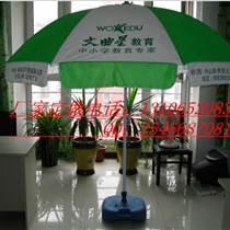 石家莊太陽傘