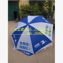 石家莊戶外太陽傘 廣告傘