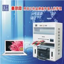 小型數碼印刷機多功能小批量可印銅版紙名片