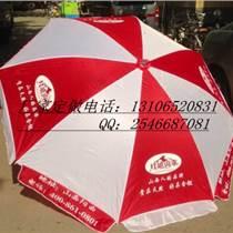 廊坊定做戶外太陽傘