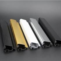 灯箱铝型材4cm超薄灯箱铝型材