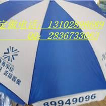 赤峰广告太阳伞