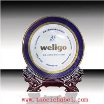 陶瓷商务礼品纪念盘定做厂家,公司商会开业礼品陶瓷