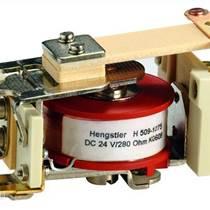 代理销售德国Hengslter继电器