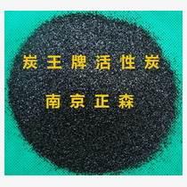 酒类专用活性炭