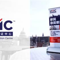 英国移民签证如何申请,UVIC英国移民签证中心权威专业的签证团队