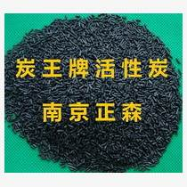 饮用水专用载银活性炭