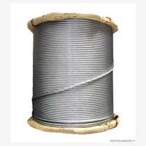 江门热销【304不锈钢丝绳 304L镀锌钢丝绳】型号规格齐全