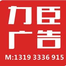 西安南郊廣告公司丨西安南郊高新廣告設計公司丨西安北郊門頭形象墻設計制作安裝-一站式服務  商