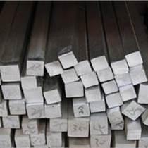 現貨易切削鋼35SMn20棒料、六角棒、方鋼