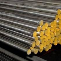 東莞C75W鋼板/碳素工具鋼C75W棒料、圓棒 供應商
